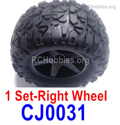 Subotech BG1525 Right Wheels Complete Parts. It includes 2 set Right Wheels and Right Tires. CJ0031.